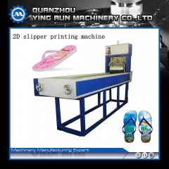2D heat transfer printing machine