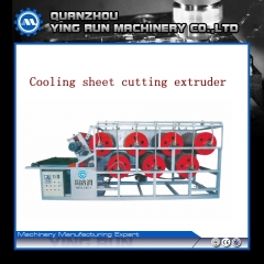 Foam Sheet Cutting Machine