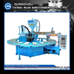 Air blowing machine